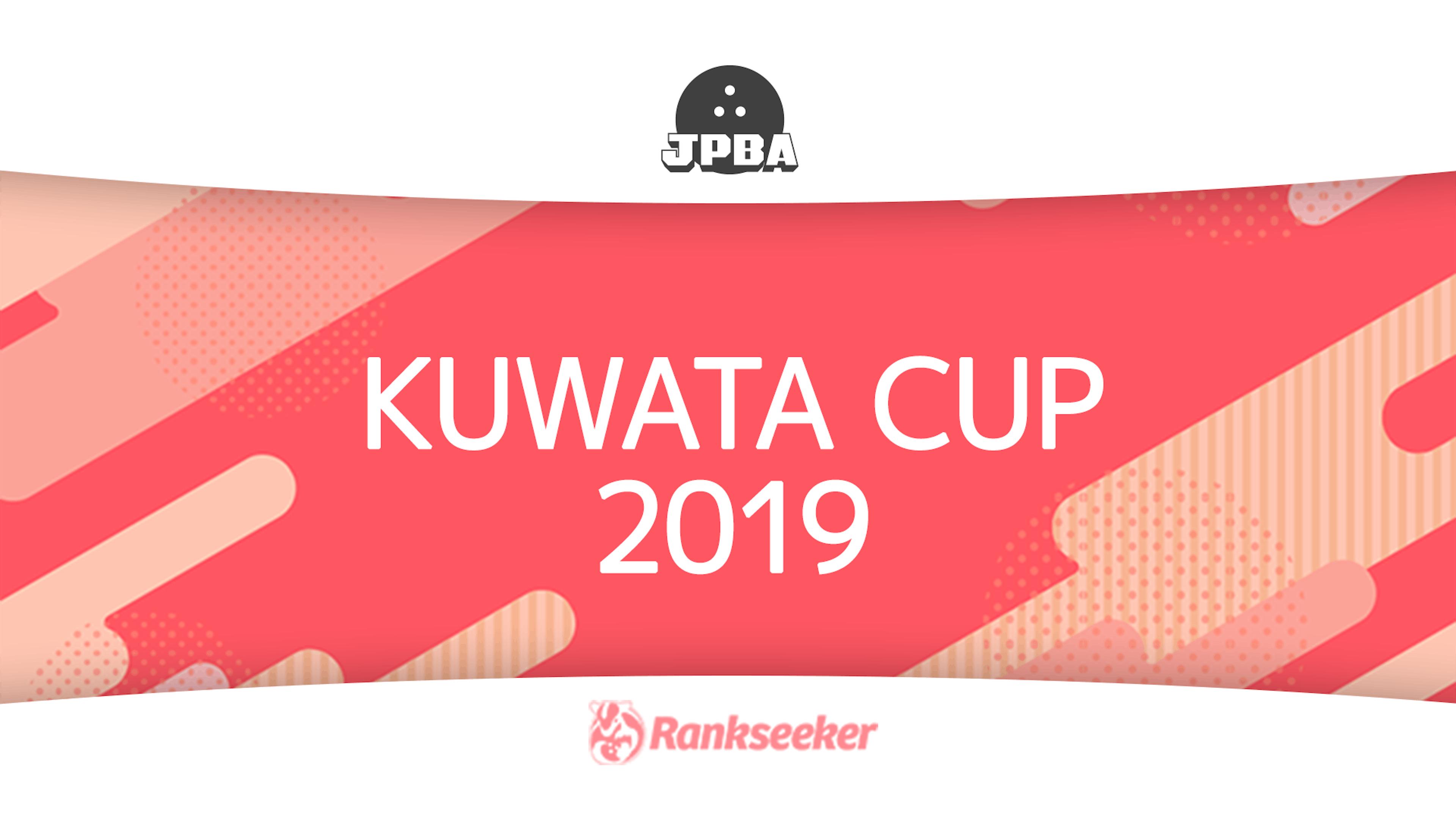 KUWATA CUP 2019